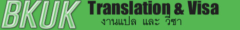 BKUK Translation & Visa
